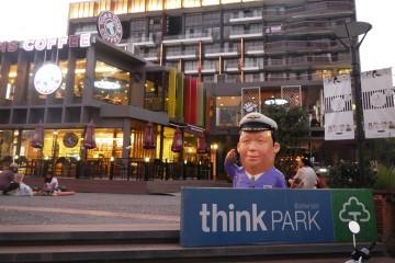 ThinkPark1