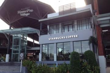 Starbucks@ Phuket_8499